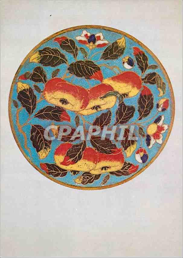 Moderne Karte Musee des Arts Decoratifs Paris Buch Kunstverlag Effal Chinesische Dose 0