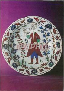 Moderne Karte Paris Musee des Arts Decoratifs Plat au jeune homme a le lettre Turquie deuxieme moitie du XVI s