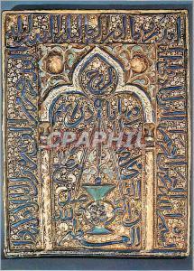 Moderne Karte Paris Musee des Arts Decoratifs Panneau a Mihrab Iran XIII siecle Ceramique en Bas relief