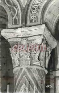 Moderne Karte Chauvigny (Vienne) Interieur de l'Eglise St Pierre Detail d'un Chapiteau L'Adoration des Mages