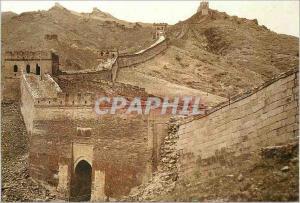 Moderne Karte Lucien Bodard Les Grandes Murailles Chine China