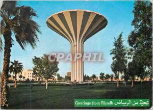 Moderne Karte Greetings from Riyadh