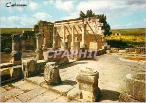Moderne Karte Capharnaum Ruines d'une ancienne Synagogue