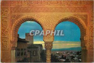 Moderne Karte Granada Coucher du soleil depuis la saleon des Embassadeurs