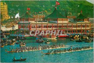 Moderne Karte The Tai Pak Floating Restaurant Hong Kong