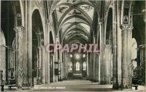 Moderne Karte Roma Interno Della Chiesa Della Minerva