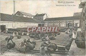 REPRO Moet et Chandon Manutention des Vins en Futs Champagne