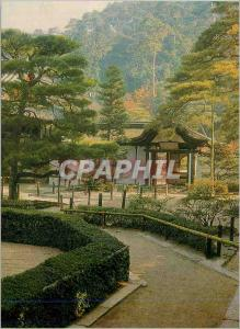 Moderne Karte Garden at Ginkaku Ji Temple Karamon (the Chinese Gate)