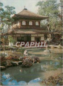Moderne Karte Garden at Ginkaku Ji Temple The Silver Pavillon