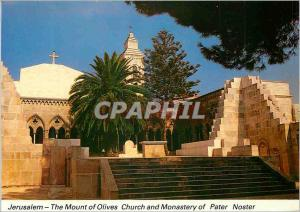 Moderne Karte Jerusalem The Mount of Olives Church and Monastery of Peter Noster