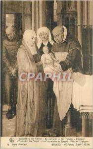 Ansichtskarte AK Bruges Hopital Saint Jean L'Adoration des Mages La Presentation au Temple