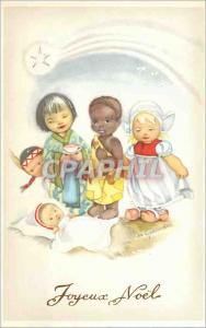 Ansichtskarte AK Joyeux Noel Enfants