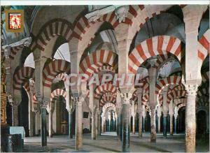 Moderne Karte Cordoba Mezquita Catedral Labyrinte de Colonnes et Nefs d'Alheken II