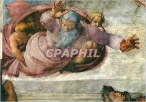 Moderne Karte Citta Del Vaticano Cappella Sistina Dieu separe la terre des eaux