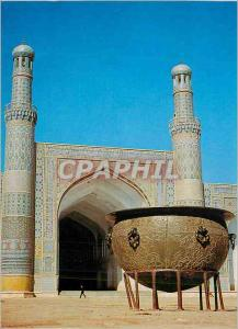 Moderne Karte Afghanistan A portion ot the Great Mosque of Herat