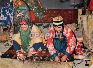 Moderne Karte Afghanistan Carpet Weavers of Northern Provinces Folklore