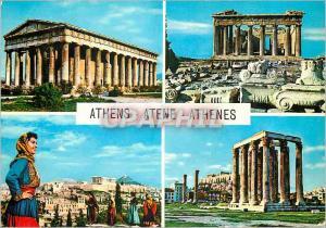 Moderne Karte Athens