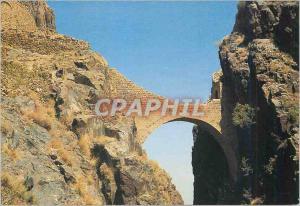 Moderne Karte Yemen Al Mamoon Group