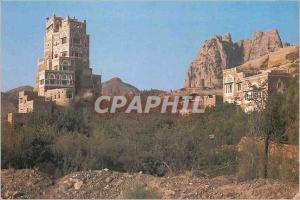 Moderne Karte Yemen Arab Republic