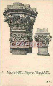 Ansichtskarte AK Cathedrale de Reims Chapiteau du Triforium de la Nef et Chapiteau d'un Pilier de la Chapelle de
