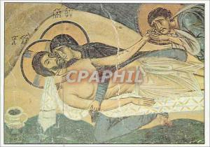 Moderne Karte In Situ Peinture Murale (Detail) Eglise Nerezi (Yougoslavie) la Lamentation
