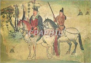 Moderne Karte Paris Musee Guimet Deux Cavaliers dans un Paysage (Provenant de Touen Houang) Chine (Kan Sou) VI