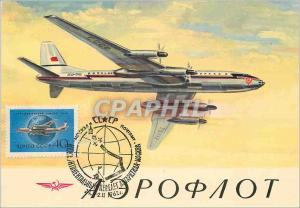 CARTE MAXIMUM Tthe Turboprop airlinesr TU (Ty) Aviation 1962 USSR