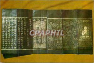 Moderne Karte Shanghai Jade Buddha Temple A Buddhist Scripture Copied by Ming Scholars