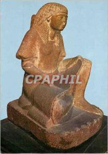 Moderne Karte Paris Grand Palais Exposition Ramses le Grand Statue de l'Intendant Hapy XIXe Dynastie Karnak