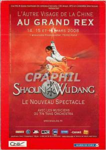 Moderne Karte L'Autre Visage de la Chine au Grand Rex Shaolin Wudang Le Nouveau Spectacle Yin Yanh orchestra M