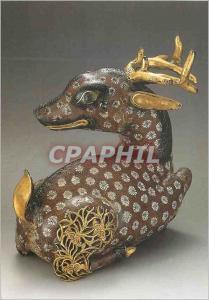 Moderne Karte Paris Musee des Arts Decoratifs Cerf Chine XVIIIe siecle