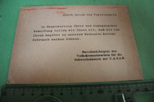 Tolle alte Karte vom Bevollmächtigen des Volkskommisariats der UdSSR Berlin 1932
