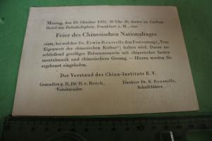 Tolle alte Einladung - Feier d. Chinesischen Nationaltages - 1932  Frankfurt a.M