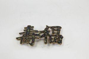 Gürtelschließe, um 1900, China, bestehend aus den beiden Schriftzeichen für Glück und langes Leben, feine Cloisonné Technik (Emaille), guter Zustand. L: 11 cm Belt-buckle, about 1900, China, two character, Cloisonné technique.
