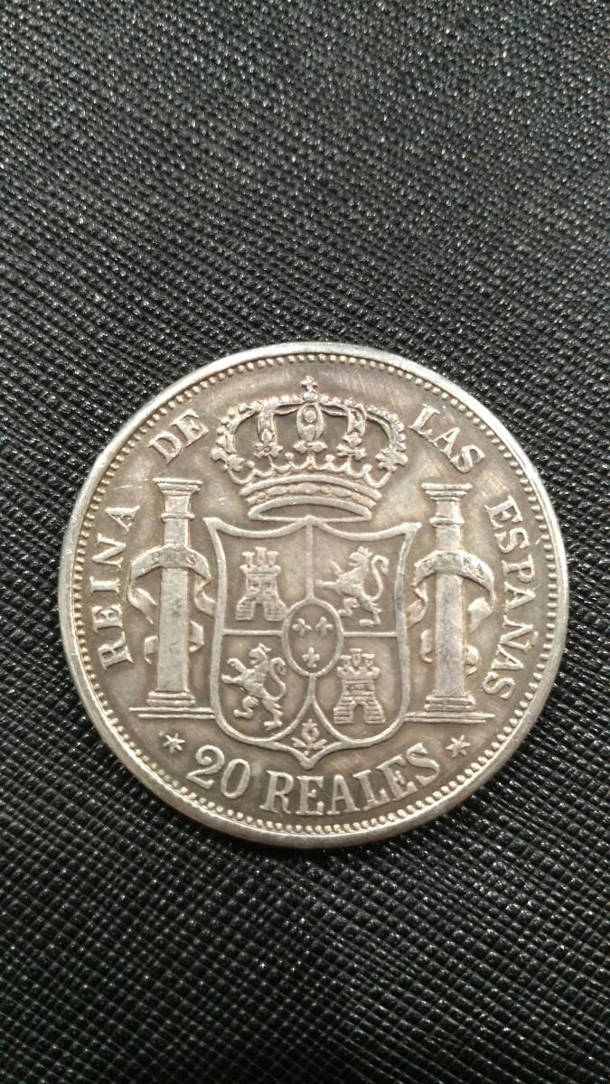 Spanien, 20 Reales 1851 silber 0