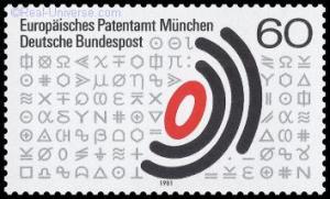 BRD - MiNr.: 1088 - Europäisches Patentamt München - Postfrisch