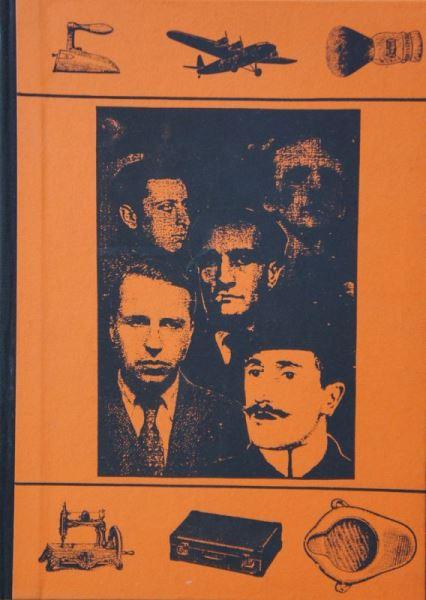 Herzattacke Sondernummer 2004. Literatur- und Kunstzeitschrift. Herausgegeben von Maximilian Barck. 16.Jahrgang.
