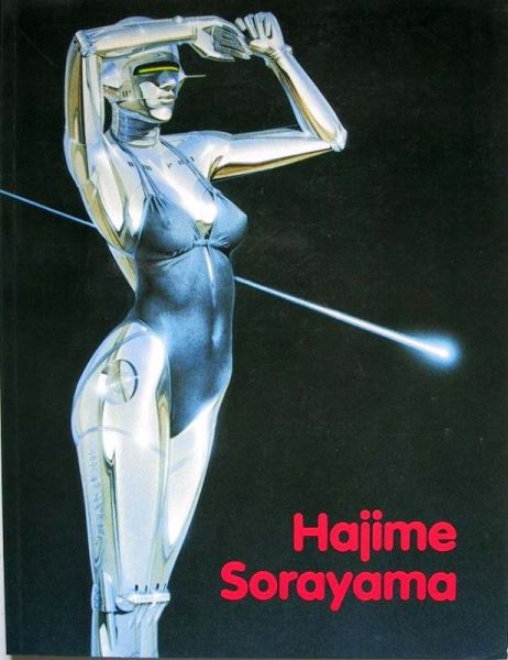 Hajime Sorayama: Ohne Titel.