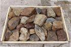 Bild zu alte Steine Natur...