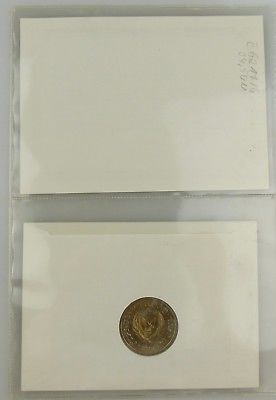 E7710 Numisbrief Zypern 7c Sondermarke Europa Cept 1986 Nicosia 1 Pfund Münze