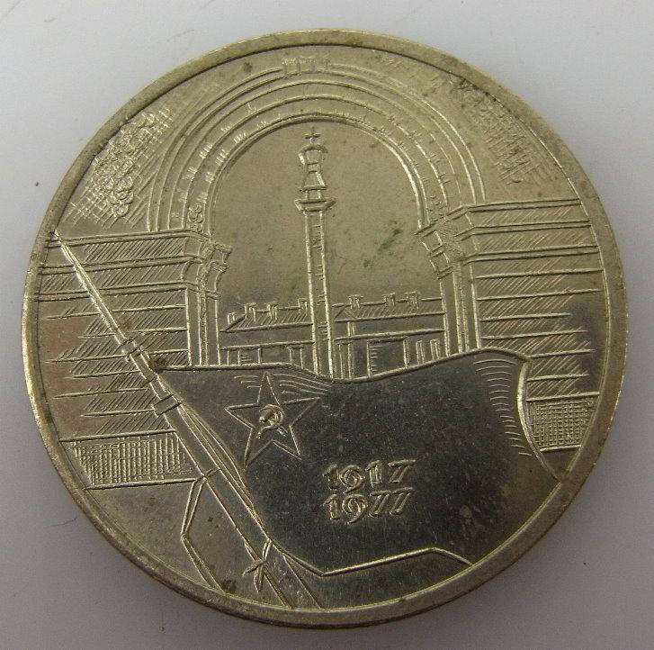 Medaille: 60. Jahrestag der grossen sozialistischen Oktoberevolution