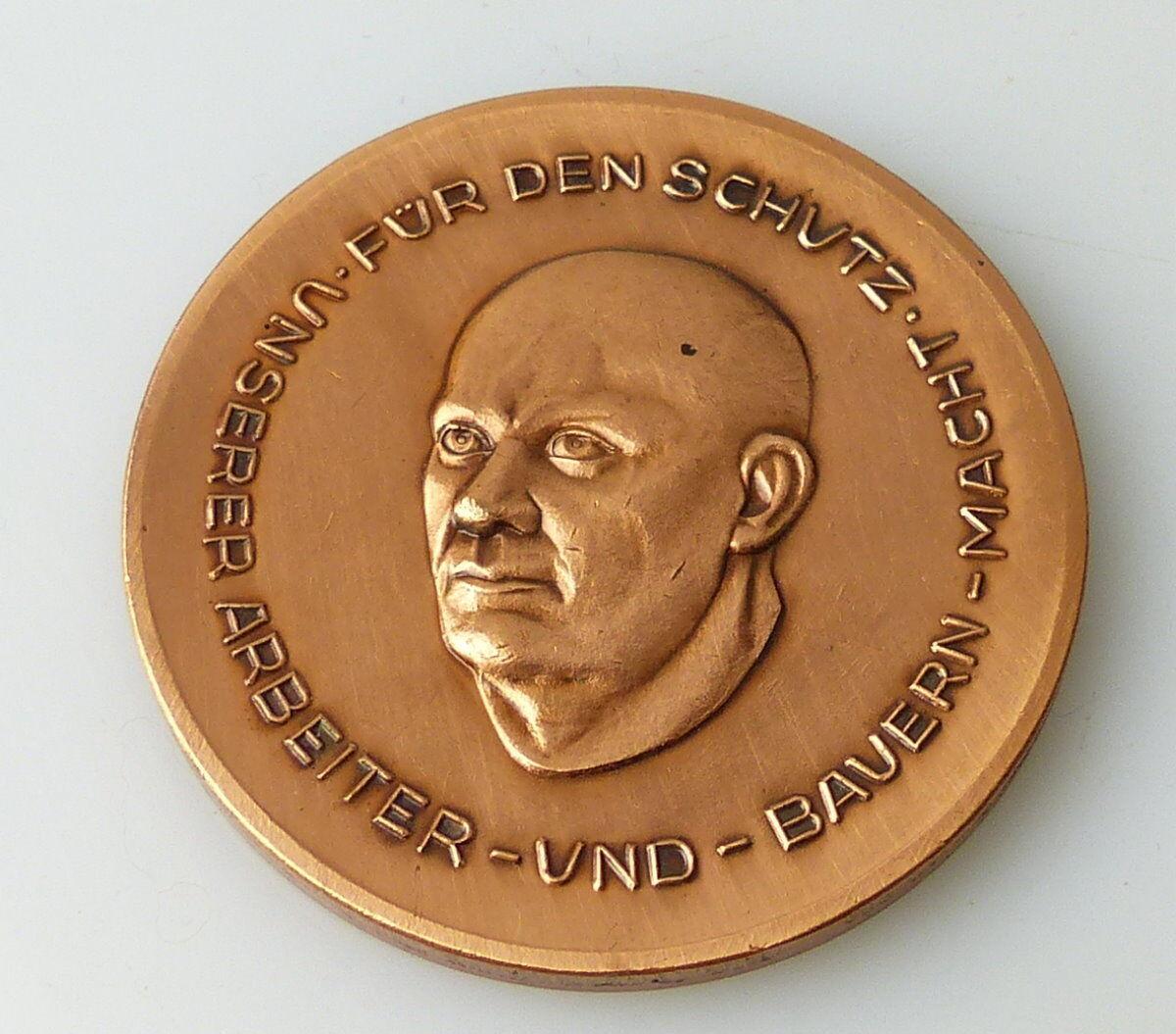 Medaille : Für den Schutz unserer Arbeiter und Bauernmacht / r 217