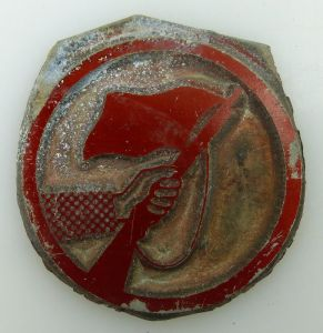 Druckplatte, Stempel: Kampfgruppen, so151