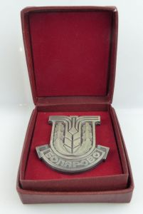 Medaille im Etui: Bulgarien Boljarowo silberfarben e1331