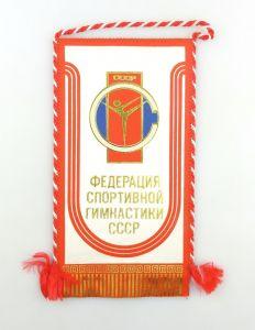 #e6194 DDR Wimpel CCCP Gymnastik UdSSR