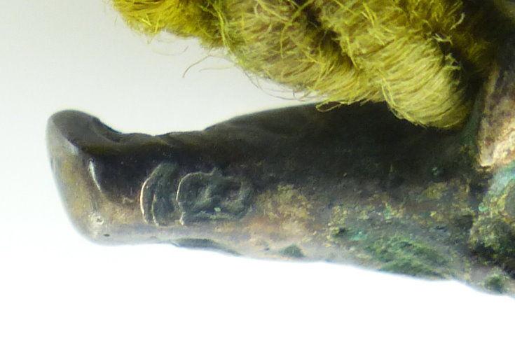 Alter Türklingelknopf, ausgefallenes Stück, Selten, Birne, Klingel, norb765 6