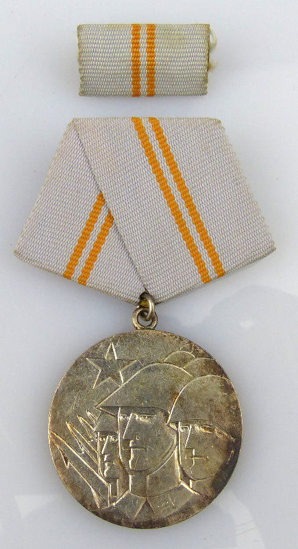Medaille der Waffenbrüderschaft in Silber, vgl. Band I Nr. 209 a, Orden1958