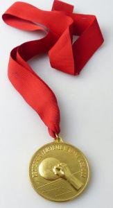 Medaille: DDR - Meisterschaften im Faustball Verband der DDR Stufe Gold r342