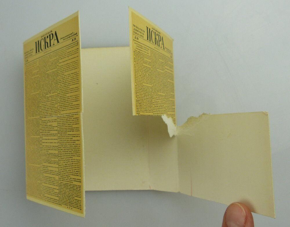 Minibuch: Iskra Die leninsche Iskra Verlag Kniga Moskau e019 1