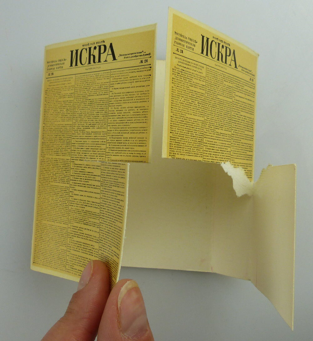 Minibuch: Iskra Die leninsche Iskra Verlag Kniga Moskau e019 2